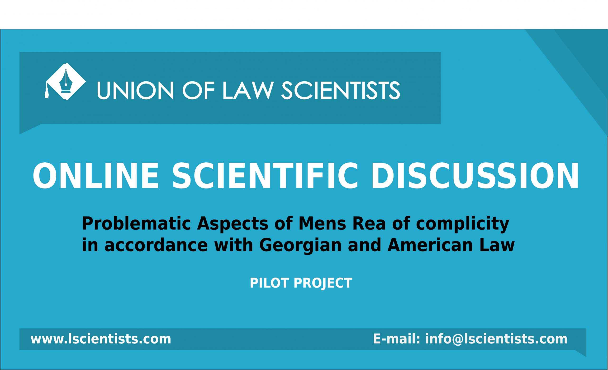 "First event will be held in the frames of the pilot project ""Online Scientific Discussions"""