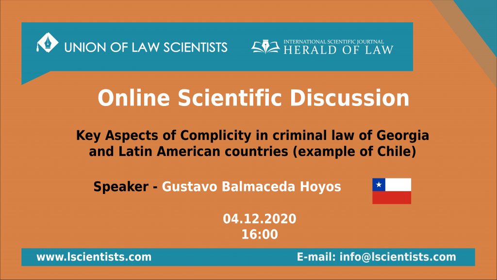 "Invitation to scientific discussion ""Key Aspects of Complicity in criminal law of Georgian and Latin American countries (example of Chile)"""